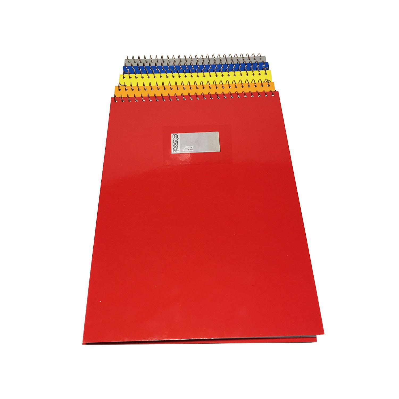 دفتر یادداشت سیمی بزرگ