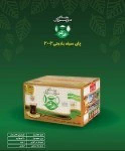 چای سیاه باروتی 2002 دوغزال