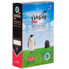 کیسه زباله سه رول پنگوئن