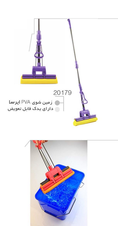زمین شوی PVA مدل ایرسا مهسان