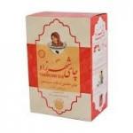 چای شهرزاد خالص کلکته هندوستان