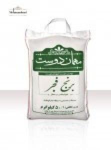 برنج فجر ایرانی مهمان دوست