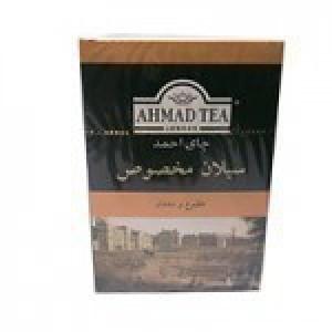 چای سیلان (احمد)