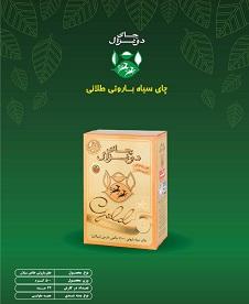 چای سیاه باروتی طلایی دوغزال