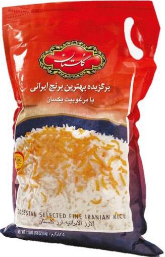 برنج گلستان