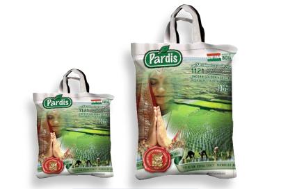 برنج هندی پردیس