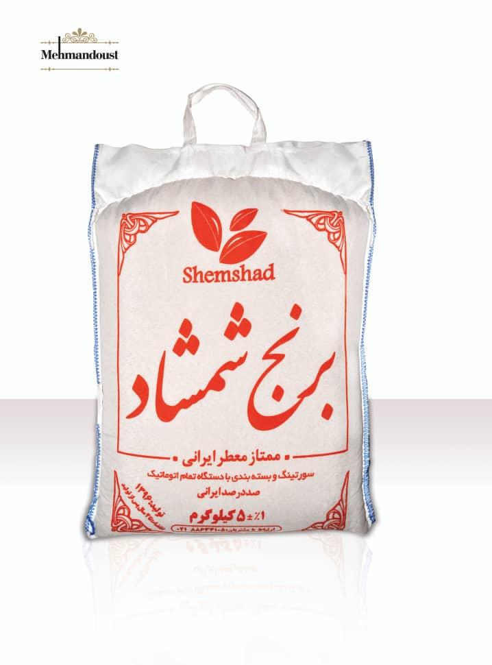 برنج شمشاد ممتاز معطر ایرانی مهمان دوست