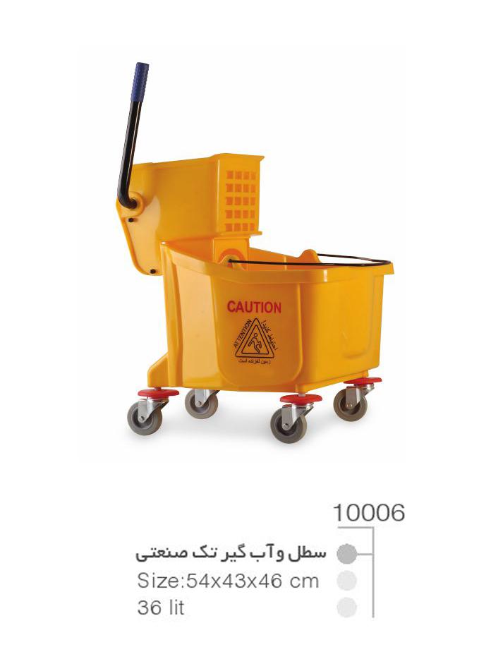 سطل و آب گیر تک صنعتی مهسان