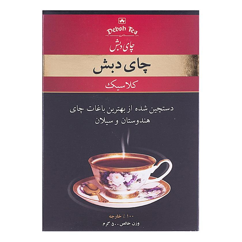 چای کلاسیک دبش