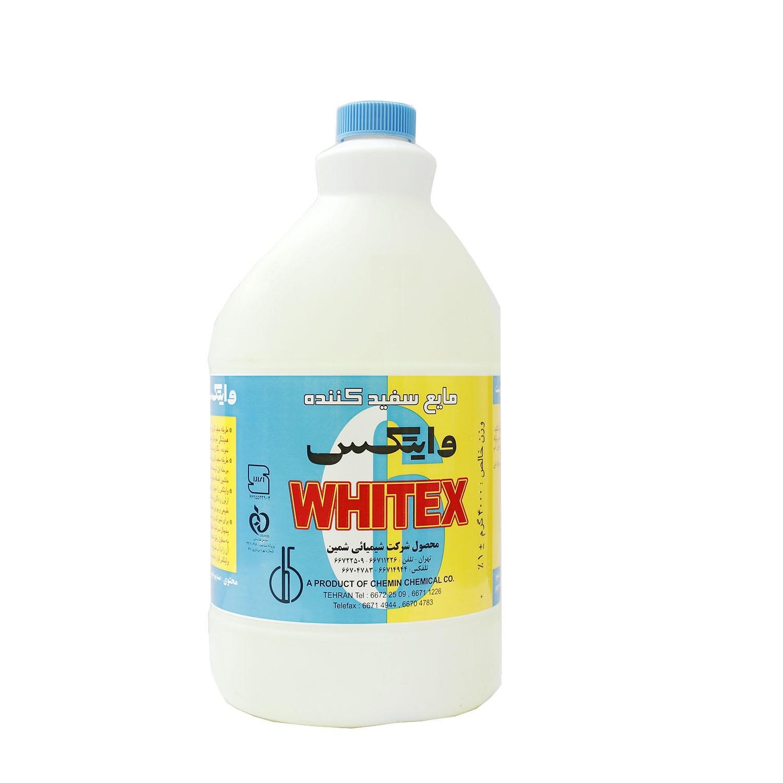 سفید کننده معطر وایتکس 4 لیتری