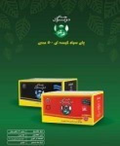 چای سیاه کیسه ای 500عددی دوغزال