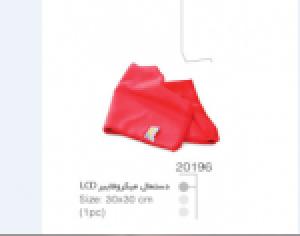 دستمال میکرو فایبر LCD مهسان