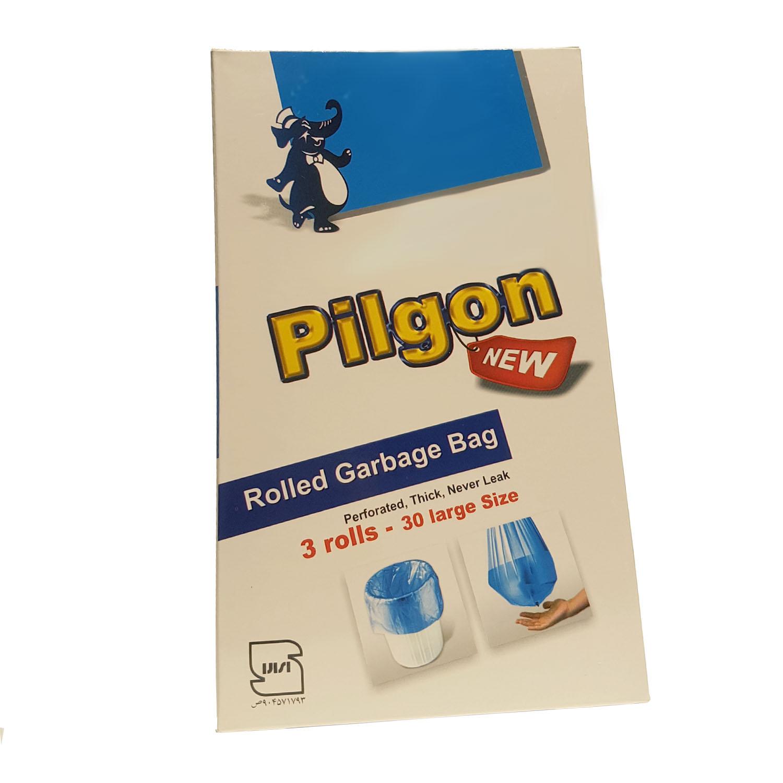کیسه زباله آبی (پیلگون)