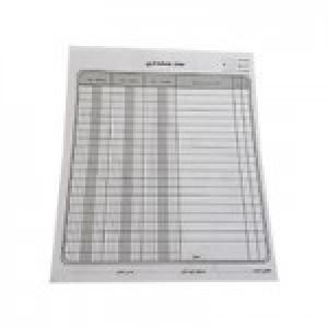 دفترچه سند حسابداری سایز A4